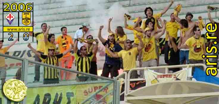 2006: Φιορεντίνα - Άρης 2-0, βίντεο