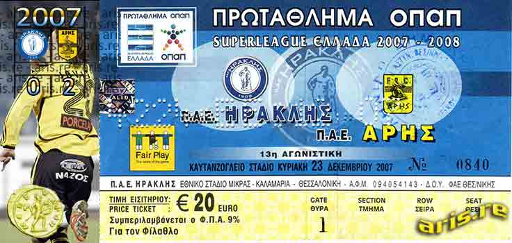 2007-hra-aris-ticket-base.jpg