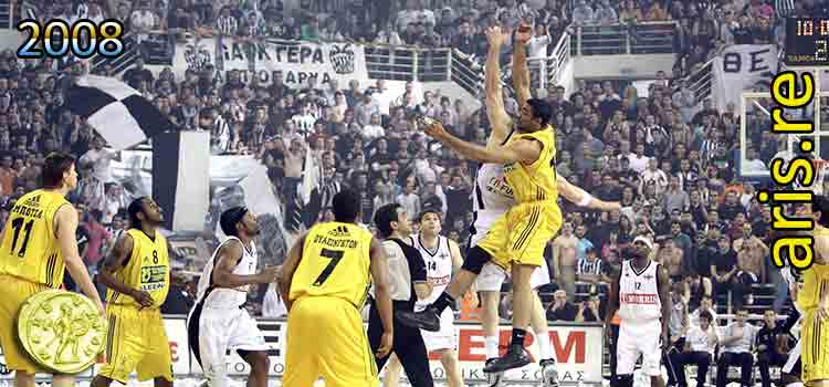 2008-PAOK-ARIS-BASKET-BASE1.jpg
