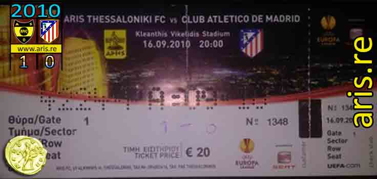 2010-ARIS-ATELTICO-TICKET-BASE.jpg