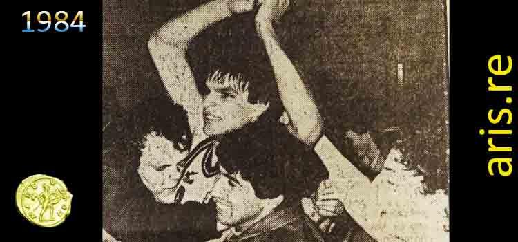 1984: Άρης - Παναθηναϊκός 80-76 (ολόκληρος ο αγώνας)