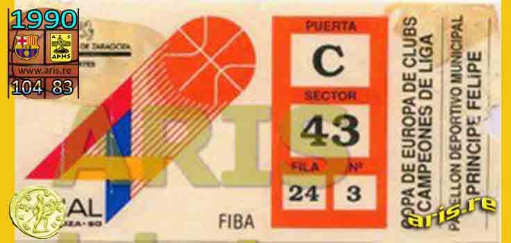1990: Μπαρτσελόνα - Άρης 104-83, στη Σαραγόσα (βίντεο)