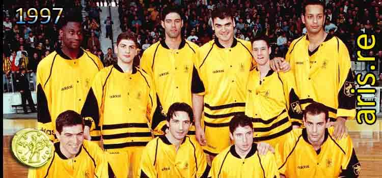 1997: Άρης - Μπεομπάνκα 82-68, κύπελλο Κόρατς - ολόκληρο το παιχνίδι