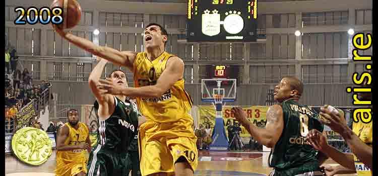 2008: Άρης - Παναθηναϊκός 82-75, ολόκληρο το παιχνίδι